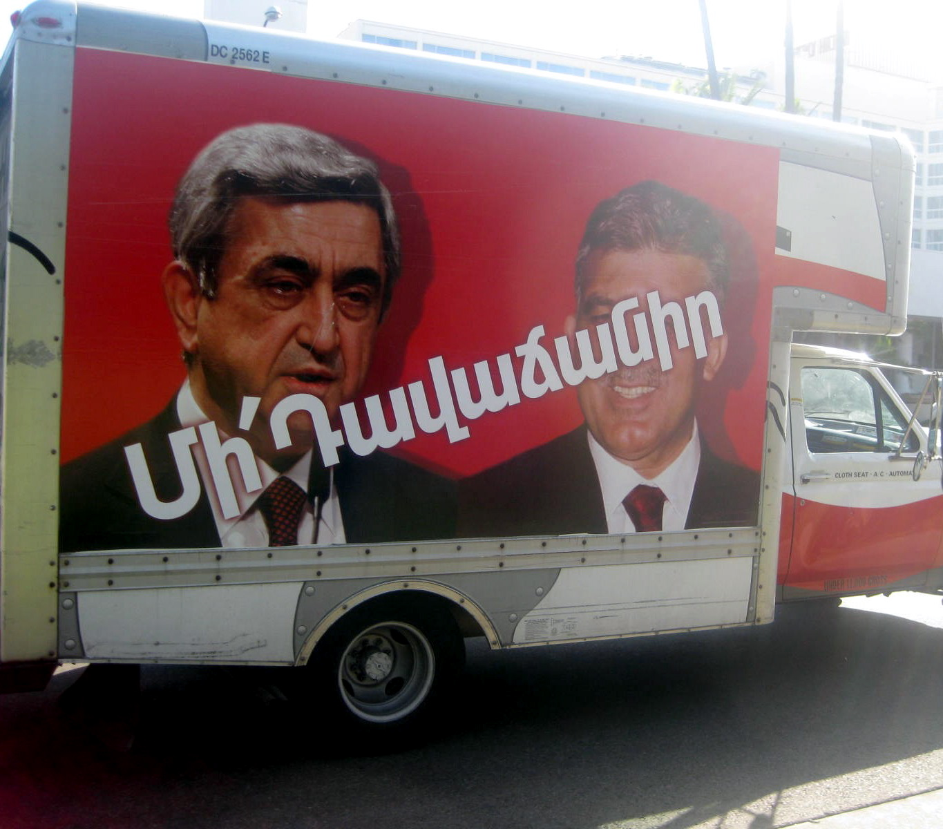 a Uhaul during the protocol protest in Los Angeles featuring Sargsyan and Gul/Liana Aghajanian